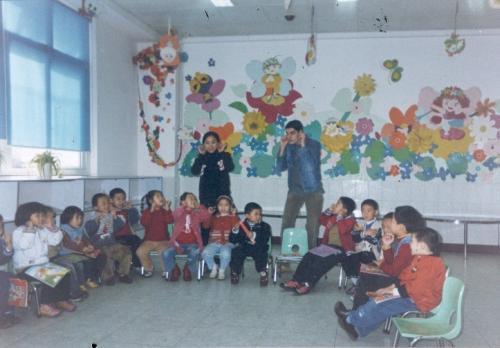 027.-13. Mianyang (Kindergarten)