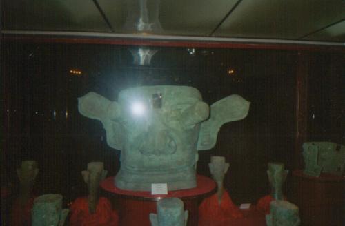 064. -5. Guanghan