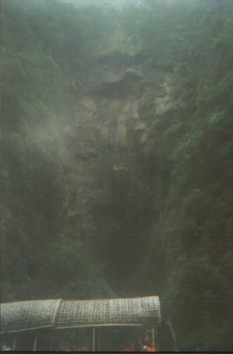 093. -14. Yangtze