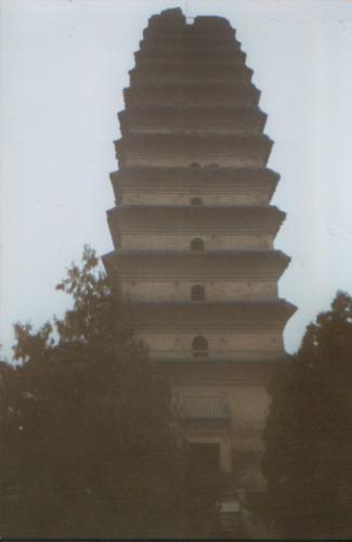 114. -6. Xian
