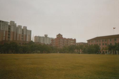 136. -3. Universität von Shanghai