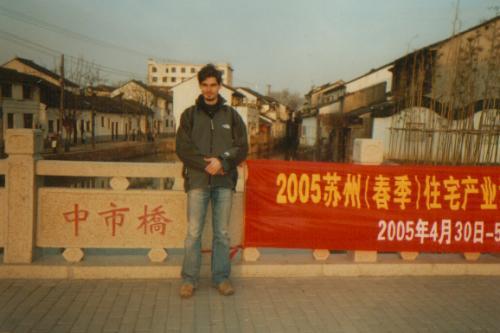 151. -6. Suzhou
