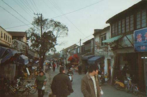 152. -7. Suzhou