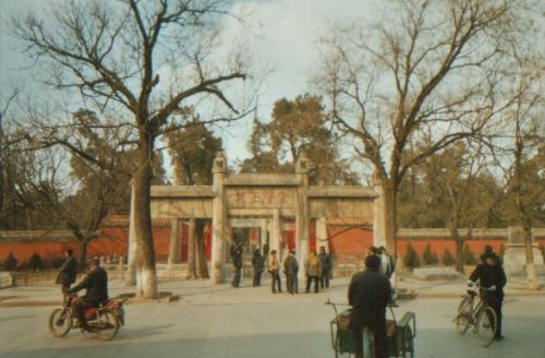 157. -2. Qufu - Geburtsort des Konfuzius