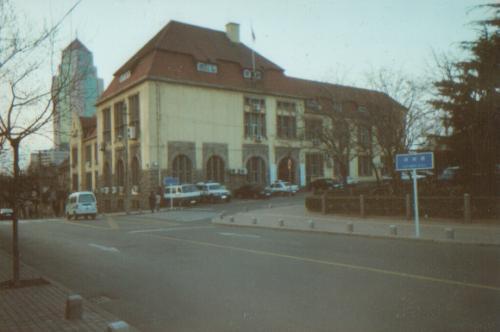 164. -9. Qingdao - ehemaliges Reichsgericht