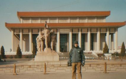 169. -2. Mao Zedong Mausoleum